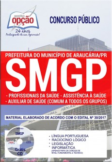 download apostila prefeitura de araucaria