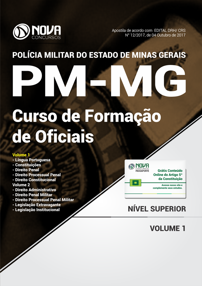 download apostila pm mg 2017