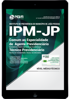 inscrição concurso ipm jp