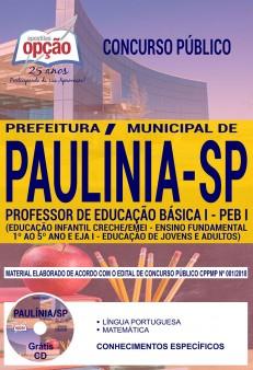 Concurso Prefeitura de Paulínia 2018