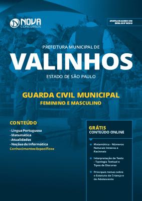 Apostila Guarda Civil Municipal de Valinhos