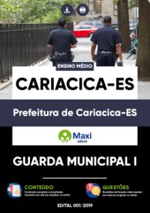 Apostila Concurso Cariacica ES