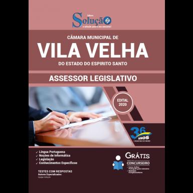 Concurso Câmara de Vila Velha ES