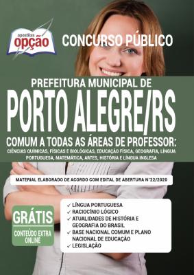 Concurso Prefeitura de Porto Alegre RS 2020