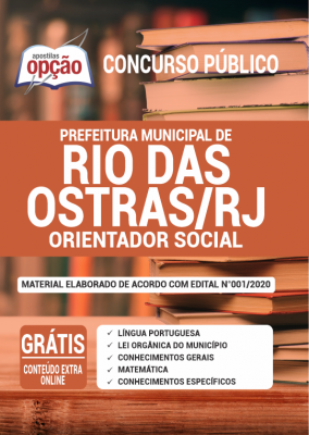 Concurso Prefeitura de Rio das Ostras RJ