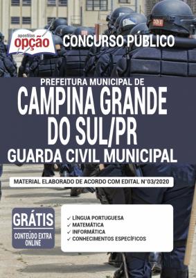 Concurso Prefeitura de Campina Grande do Sul PR 2020
