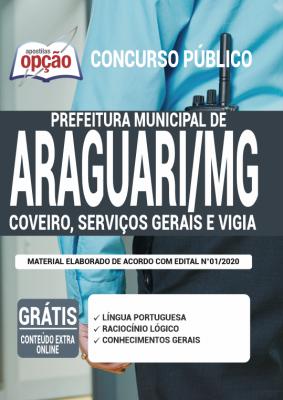 Concurso Prefeitura de Araguari MG 2020