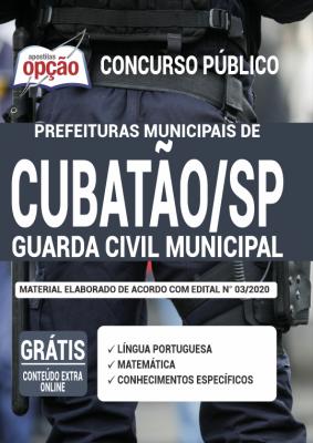 Concurso Prefeitura de Cubatão SP