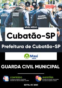 Concurso Prefeitura de Cubatão SP 2020