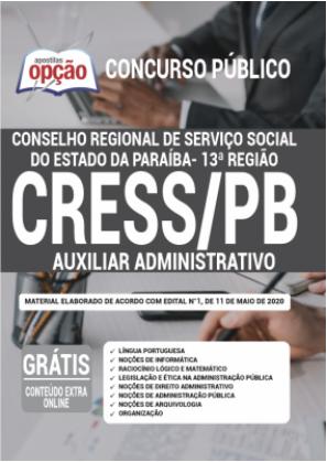 Concurso CRESS PB 2020