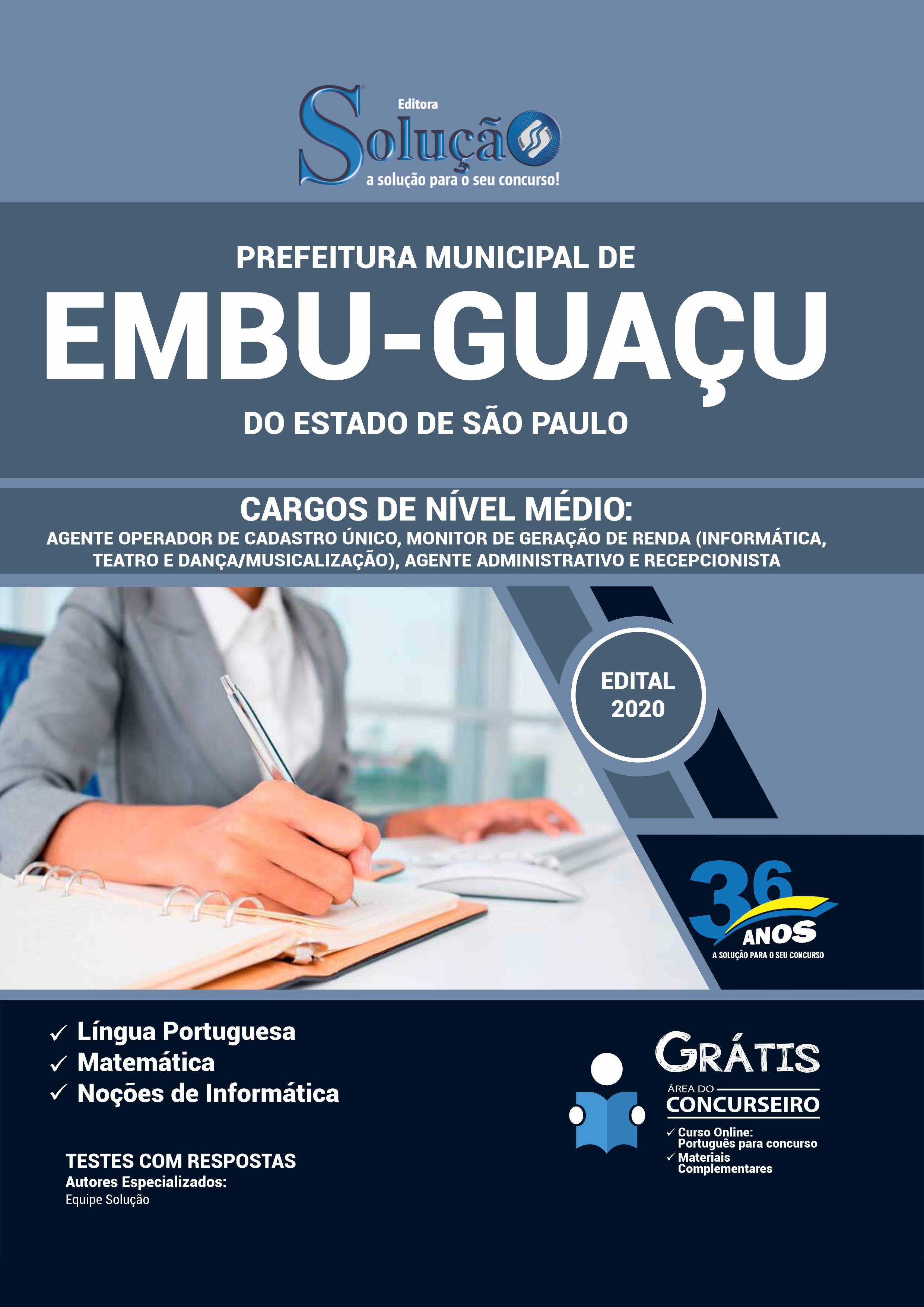 Concurso Prefeitura de Embu-Guaçu SP 2020