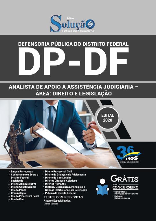 Concurso Defensoria Pública do DF 2020 DP-DF