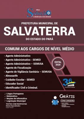 Concurso Prefeitura de Salvaterra PA 2020