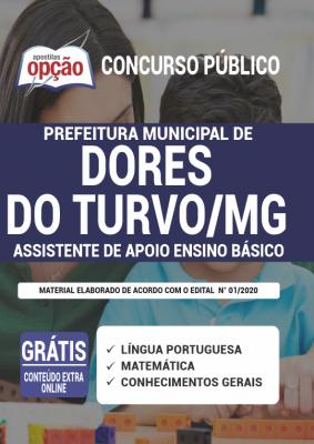 Apostila Prefeitura de Dores do Turvo 2020