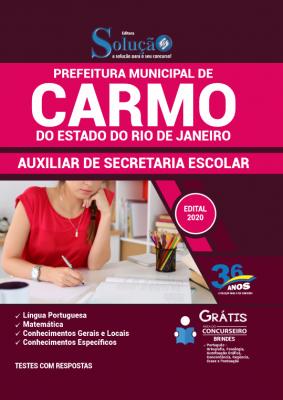 Concurso Prefeitura de Carmo RJ 2020