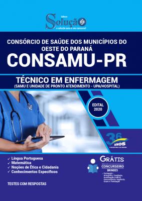 Concurso CONSAMU PR 2020