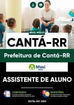 Concurso Prefeitura de Cantá RR 2020
