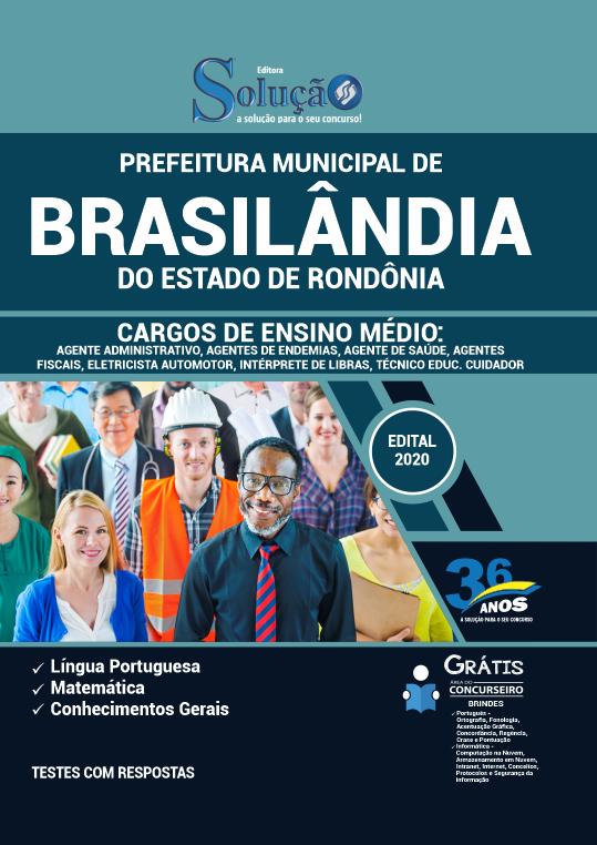 Concurso Prefeitura de Prefeitura de Nova Brasilândia do Oeste RO 2021