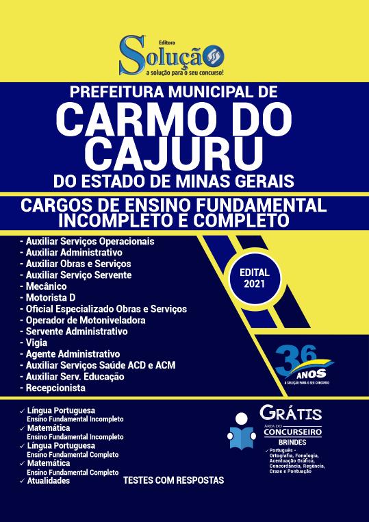 Concurso Prefeitura de Carmo do Cajuru MG 2021
