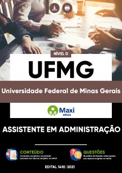 Concurso UFMG 2021
