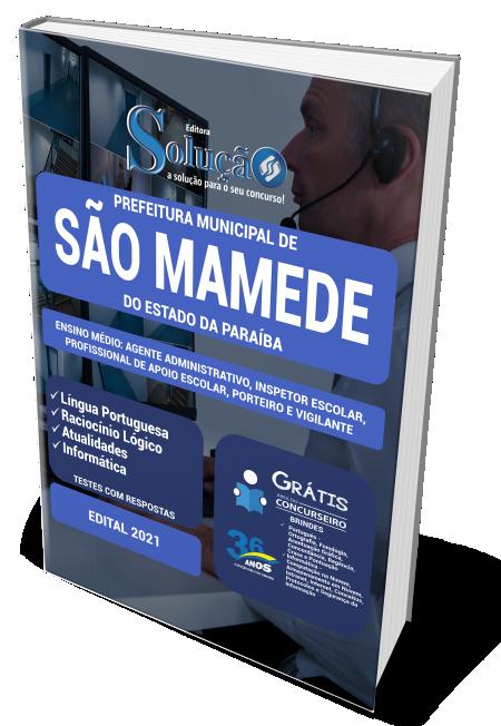 Concurso Prefeitura de São Mamede - PB 2021